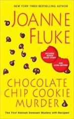 Hannah Swenson Series #1 - by Joanne Fluke